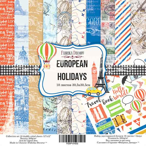Коллекция European holidays